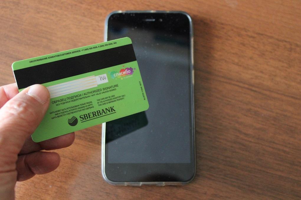 Почти на шесть тысяч рублей обули мошенники жительницу ЕАО